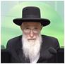 הרב יהודה יוספי