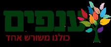 ענפים -הרב יגאל כהן