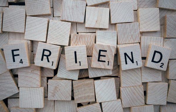 דיבוק חברים ואחים